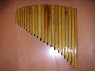 Flute_small.JPG